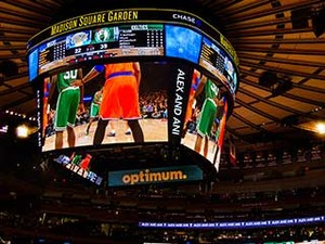 madison_square_garden_led_cube